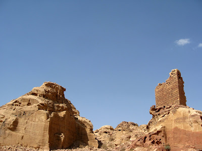 The High Place of Sacrifice in Petra Jordan