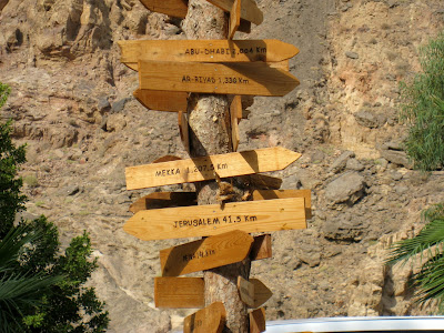 Distance signs by the Dead Sea in Jordan