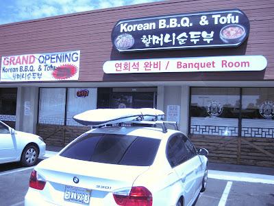 Halmouny Korean BBQ and Tofu
