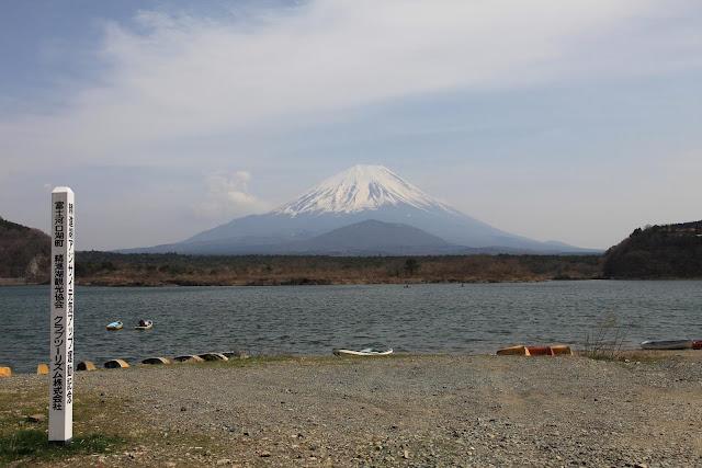 Japan Comp 014.jpg