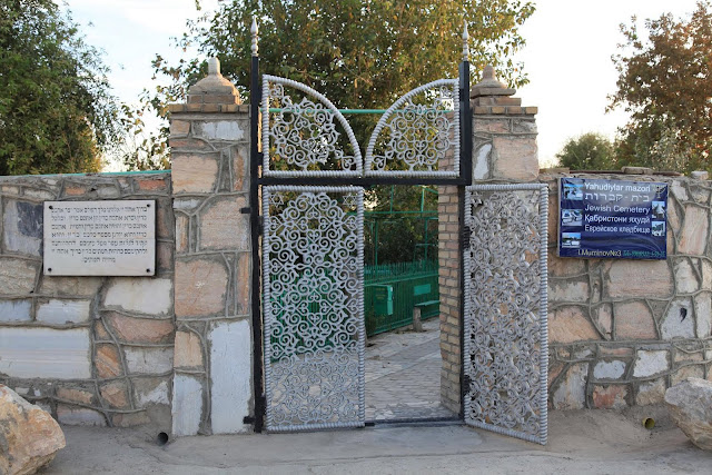 Uzbekistan Bukhara, Jewish cemetary.jpg