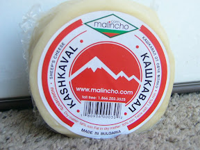Bulgarian Sheep Cheese