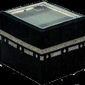 My Qibla