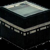 My Qibla 121