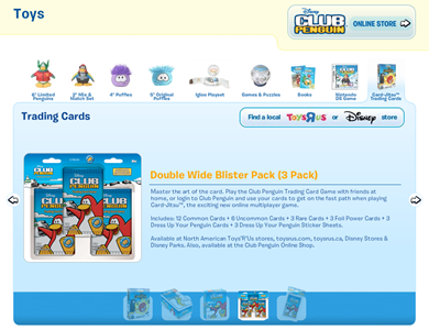 Dubble Wide Blister Pack (3)