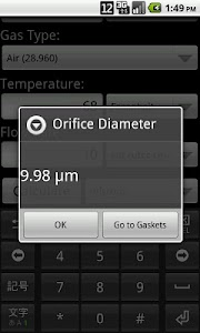 Gas and Liquid Orifice Calc screenshot 5