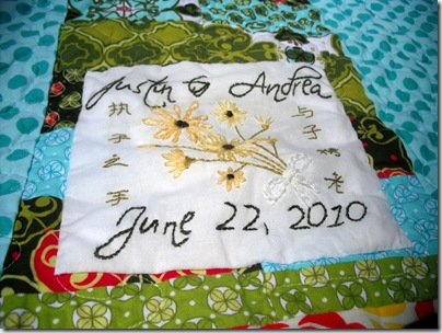 Quilt Embroidery
