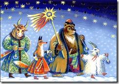 Українські Віншування на Старий Новий рік