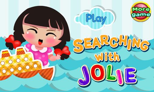 朱莉搜索益智遊戲