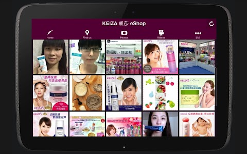KEIZA 凱莎 eShop screenshot 10