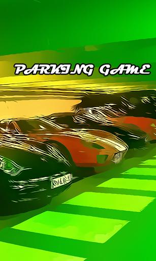 駐車場ゲーム