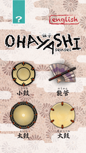 Ohayashi Sensei Pocket