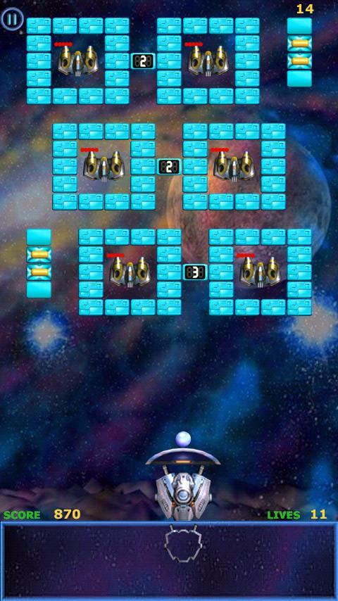 Meteor Brick Breaker 2- screenshot