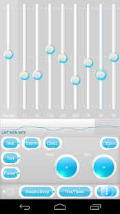Poweramp skin MellowBlue- screenshot thumbnail