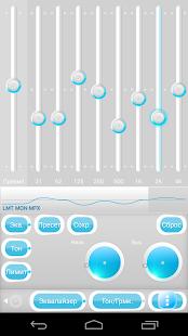 Poweramp skin MellowBlue - screenshot thumbnail