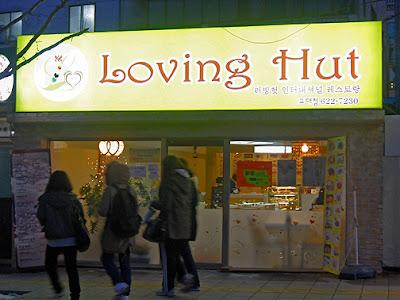 Loving Hut vegetarian restaurants Korea, loving hut korea