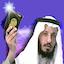 Othman Al-Khamees logo