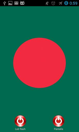 Lantern flash Bangladesh