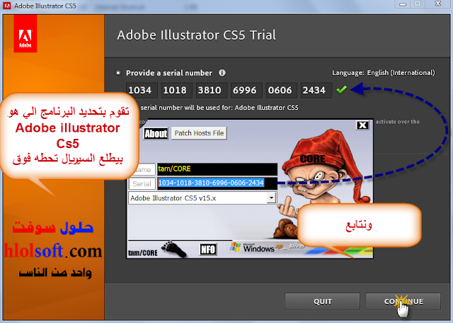 download ai cs6 crack sinhvienit - The Cooking Game