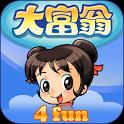 大富翁4fun! icon