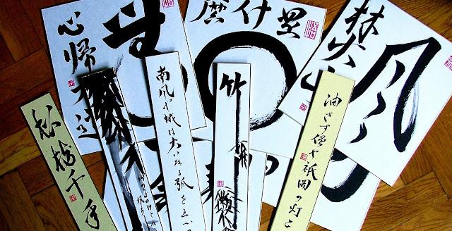 shikishi és tanzaku
