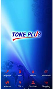 Tone Plus- screenshot thumbnail