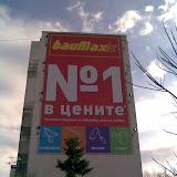 Изображение036.jpg
