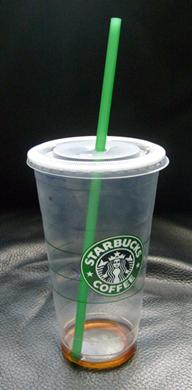 Object Plastic Grande And Venti To Go Cold Cups Doug