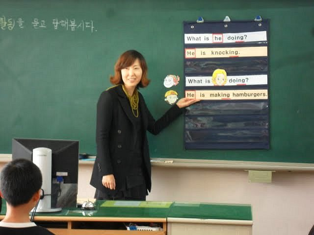 model schools in korea