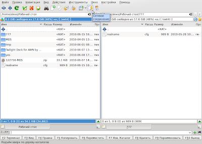WinSCP для Linux Ubuntu   Alexander Timokhin