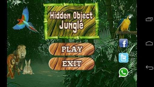 隠されたオブジェクトのジャングル
