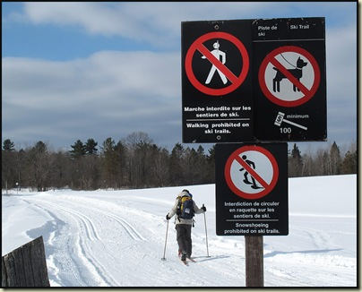 Ski trail signs at P17 in Gatineau Park