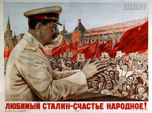 stalin red square.jpg