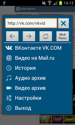 VK Video для ВКонтакте