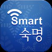Smart Sookmyung