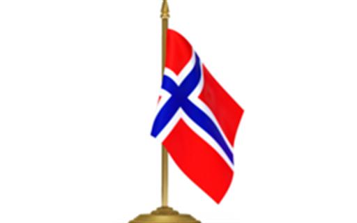 教育必備APP下載|Learn Norsk 好玩app不花錢|綠色工廠好玩App