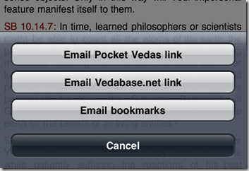 Pocket Vedas for iPhone, iPod Touch, & iPad | Krishna com