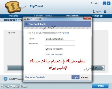 Login to facebook via FlipToast