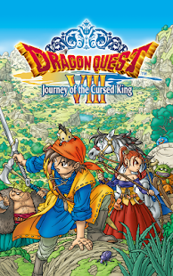 DRAGON QUEST VIII Screenshot 11