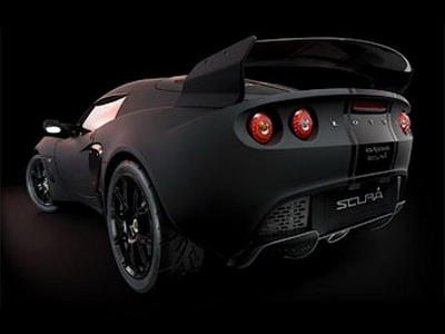 Lotus has prepared for Tokyo Exclusive Version Exige