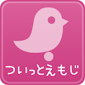 twit-emoji logo