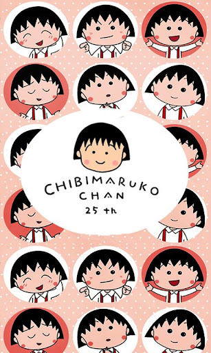 Maruko Wallpapers