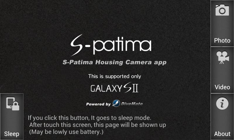 S-Patima For Galuxy S2 - screenshot