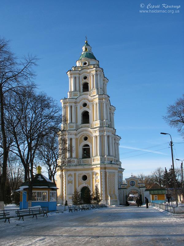 Дзвіниця Троїцького монастиря