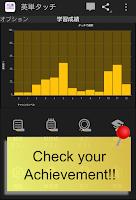 Screenshot of 9 sec Jpn/Eng Touch! 5000