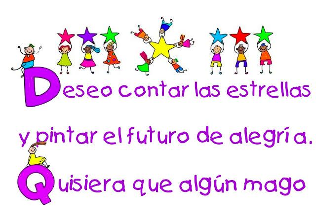 Felicitaciones Del Día Del Niño Para Imprimir