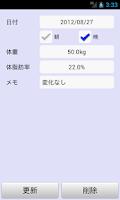 Screenshot of GenryouKeikaku Classic