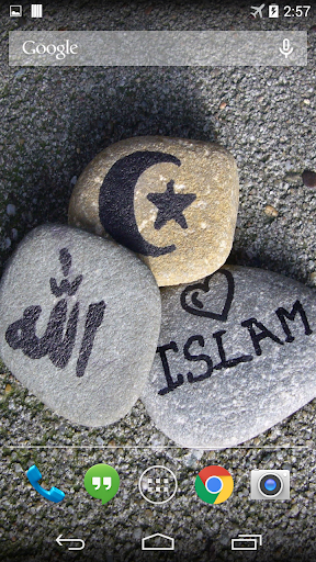 I Love Islam Live Wallpaper