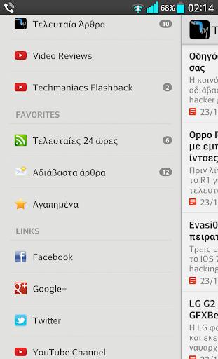 Techmaniacs.gr