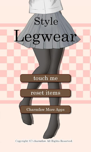 【免費休閒App】Style LegWear-APP點子
